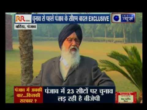 India News exclusive interview with  Punjab CM Parkash Singh Badal