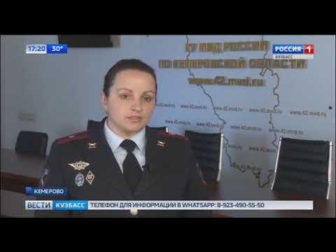 Вести Кузбасс В Кемерове арестовали банду налетчиков