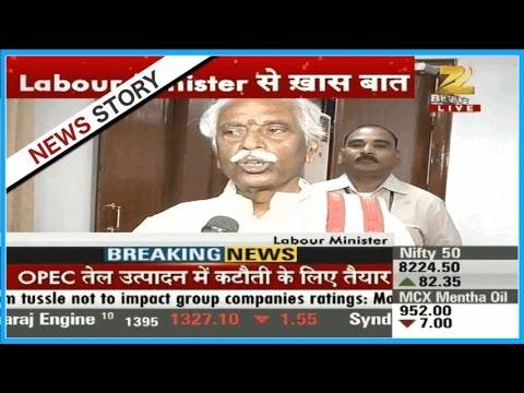 Watch : Labour minister Bandaru Dattatreya on cash management after note ban