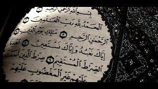 Teffsjr Quranel Kerim.  Suretu Al Fatiha