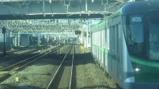【鉄道】E233系2000番台(マト2編成)常磐緩行線 松戸駅~新松戸駅 前面展望!