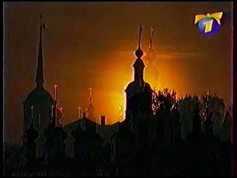 Клуб Путешественников (ОРТ, 26.12.1999)