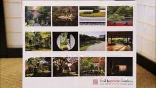 Real Japanese Gardens Wall Calendar 2014 - Kyoto's and Tokyo's best garden pictures