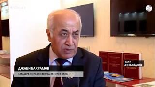 Юбилей ученого, разоблачающего армянскую ложь