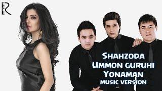 Shahzoda va Ummon - Yonaman (music version)