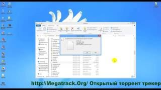 Создание Сборок Windows 7, 8, 8 .1,10  ЧАСТЬ 2