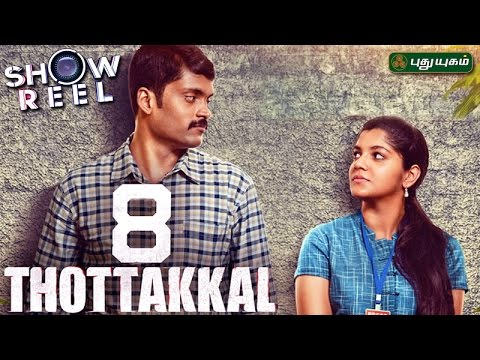 Interview with '8 Thottakkal' Tamil Movie Team in Showreel | 30/04/2017
