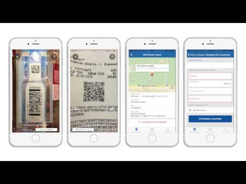 """Мобильное приложение """"Антиконтрафакт Алко"""""""