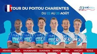 Composition de l'équipe FDJ pour le Tour du Poitou-Charentes