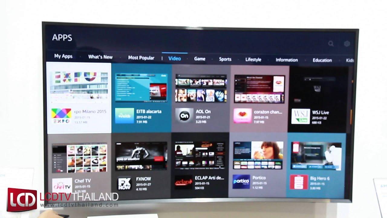 Tizen OS of Samsung Smart TV - Samsung Forum 2015
