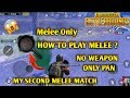 How To Play Melee Mode In PUBG Mobile || My Second Melee Match || No Weapon Only Pan War