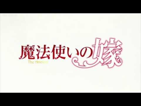 Junna - Here FULL (Lyrics Romanji/English) Mahoutsukai no Yome Opening - YouTube