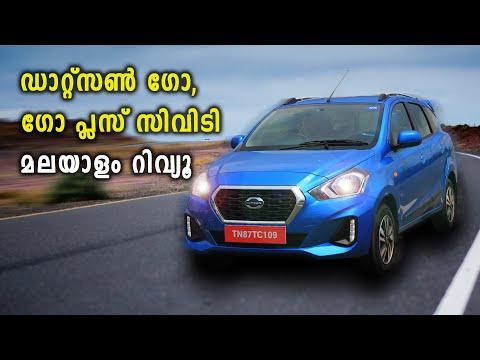 Datsun Go, GO+ CVT മലയാളം Review | Samayam Malayalam
