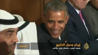 إيران والخليج.. وعود ترمب بلسان وزير دفاعه
