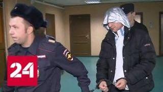 Столичные полицейские арестованы за крупную взятку - Россия 24