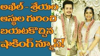 Shocking News On Akhil And Shriya Bhupal Properties  Akkineni Nagarjuna  Amala  Gvk  Latest