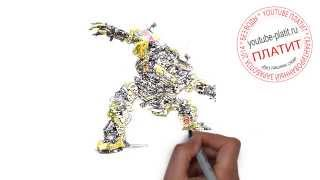 Нарисованные картинки трансформеры  Как нарисовать трансформера(ТРАНСФОРМЕРЫ. Как правильно нарисовать траснформера поэтапно. На самом деле легко http://youtu.be/zeSMG85msl0 Однако..., 2014-09-06T11:13:45.000Z)