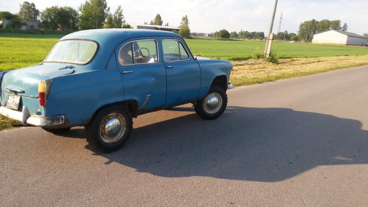 Moskvich 410 - 1958.   4x4