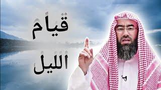 Download Video فضل قيام الليل للشيخ نبيل العوضي (من اليوم لن تمر ليلة دون قيام ...) MP3 3GP MP4