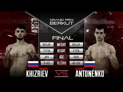 Магомед Хизриев vs. Александр Антоненко   Magomed Khizriev vs. Alexander Antonenko   BFC