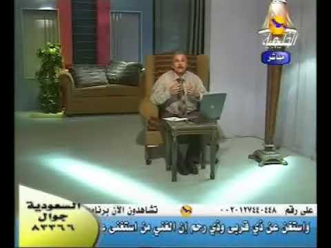 حماية الأبناء من المخاطر - الحلقة الرابعة - الجزء 4/5 | د.مجدي هلال