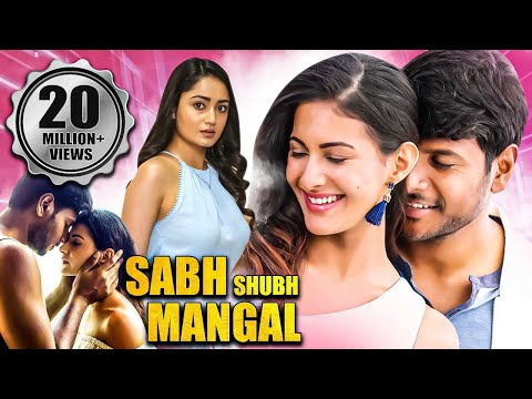 Sabh Shubh Mangal (2020) New Released Full Hindi Movie   Sundeep Kishan, Amyra Dastur