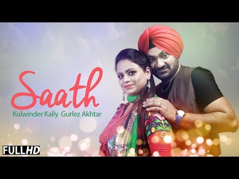 New Punjabi Song 2014 | Saath | Kulwinder Kally & Gurlej Akhtar | Latest Punjabi Songs 2014