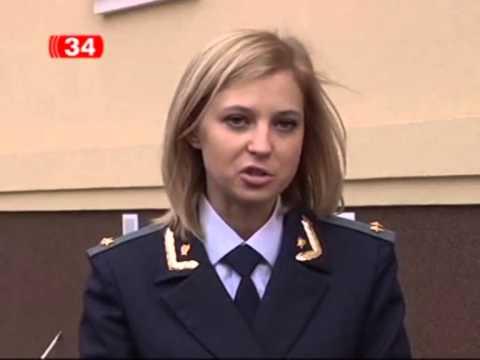 Natalia Poklonskaya November 2013