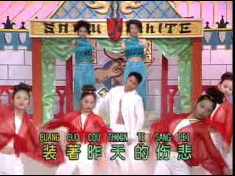Gen Wang Se Kan Pei - Lou shi Fong