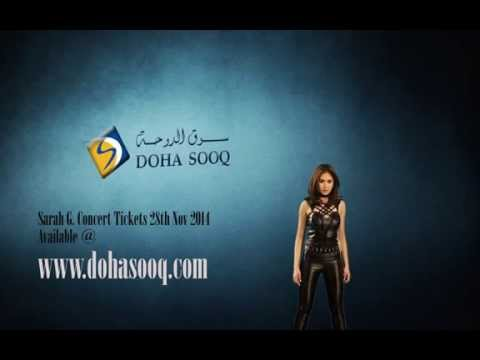 Sarah G in Doha for the first time 28th Nov 2014, Perfect 10
