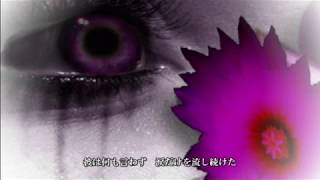 平野実貴がロックバンドと共に歌う「涙歌(るいか)の夢」