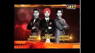 PTC Punjabi Film Awards 2014 | Live Event Promo