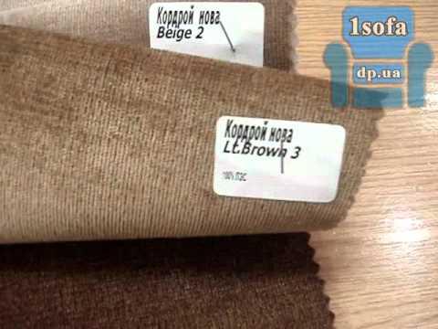 Мебельные ткани купить в интернет-магазине stark. Ткани для. Велюр жаккард искусственная замша кожзам рогожка флок флок на ткани шенилл.