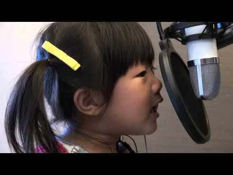 3 year old Bianca Cover Mandy Moore Rapunzell Tangled I see the light lyric Karaoke