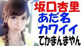 関連動画: 綾瀬はるかのホンネ 撮影スタッフに言いたかった気持ち URL: ...