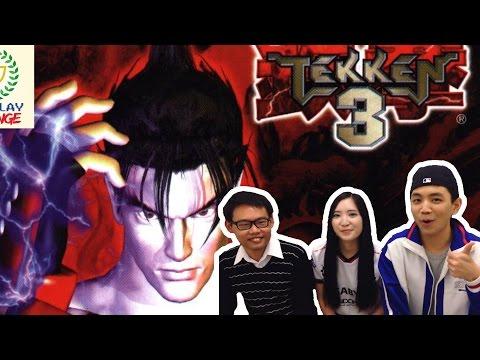 [Challenge] Tekken 3 Vs. Kelly Boham