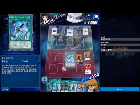 duellinks rank / music