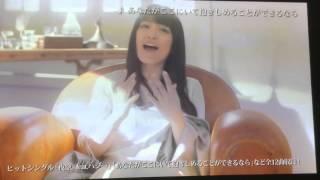 miwa ballad collection CM 「バラコレ CM」