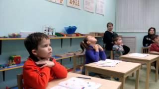 Занятие по грамоте русский язык. 5 лет дети.