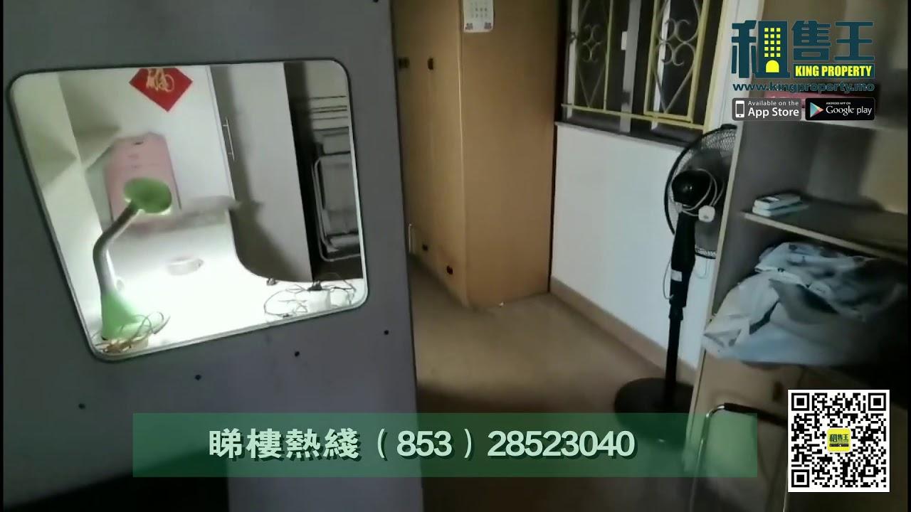 提督馬路電梯海景2房 - YouTube