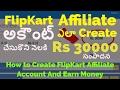 How to earn money from Flipkart in telugu make money online fast 2017