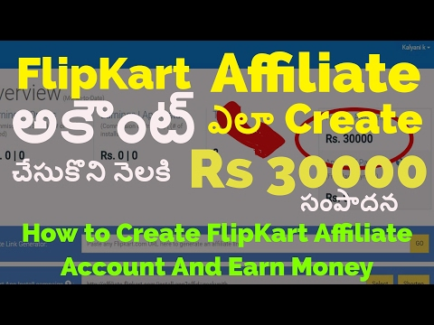 How to earn money from Flipkart in telugu | make money online fast 2017