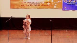 ДАРУНЯ (Попова Дарья) -  БАЛУ