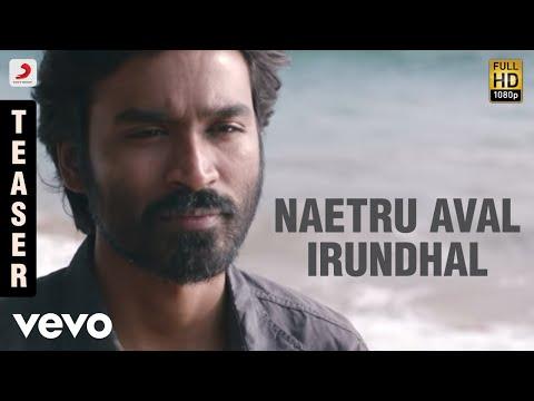 A.R. Rahman, Vijay Prakash, Chinmayi - Naetru Aval Irundhal Official Song Teaser - Maryan