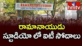 IT Raids on Ramanaidu Studio and Suresh Productions | hmtv Telugu News
