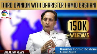 Citizenship Amendment Bill controversy - Third Opinion with Barrister Hamid Bashani @TAG TV