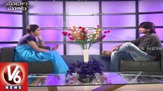 Raj tarun about his entry into telugu film industry | special interview | madila maata