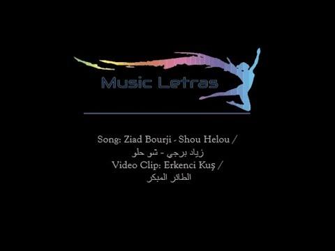 Ziad Bourji - Shou Helou English Subtitles / زياد برجي - شو حلو مترجمة انجليزي