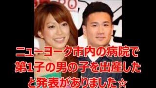 里田まいさんが、田中将大選手との第1子出産のニュースがありました!ニ...