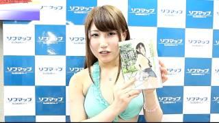 DVD『旬撮』発売記念イベント DVDの内容は、旬な私を撮って頂いているの...